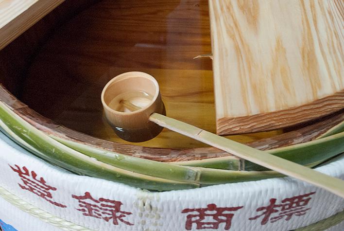 sake02