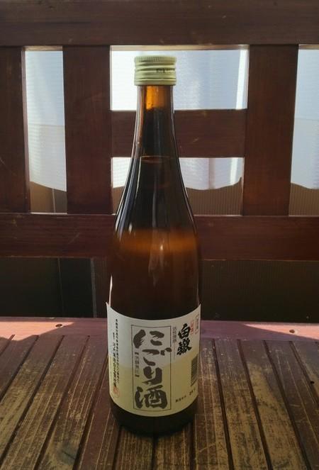 にごり酒 720ml