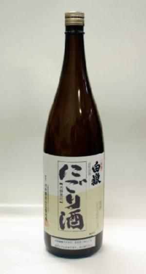 白嶽 にごり酒 1800ml